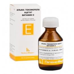 Маски с витамином Е от морщин на лице: полезные свойства и особенности приготовления