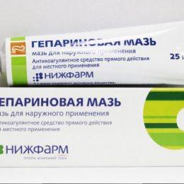 Гепариновая мазь: поможет в борьбе со старением кожи