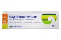 Гидрокортизоновая мазь в борьбе с морщинами: описание, противопоказания, рекомендации