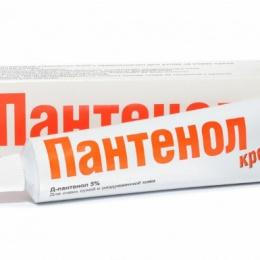 Пантенол — безопасное и действенное средство от морщин