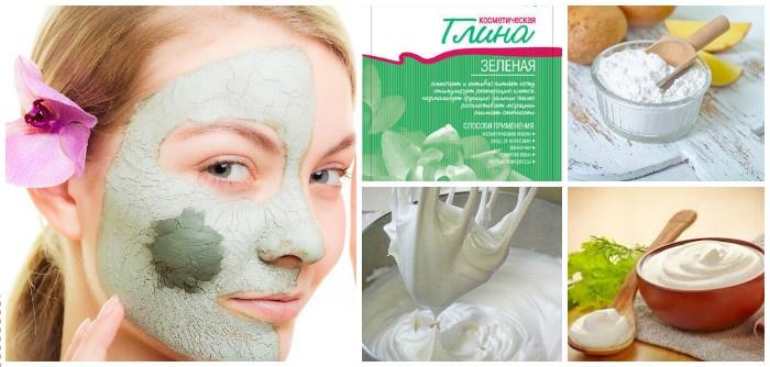 Маска из глины для лица от морщин для сухой кожи